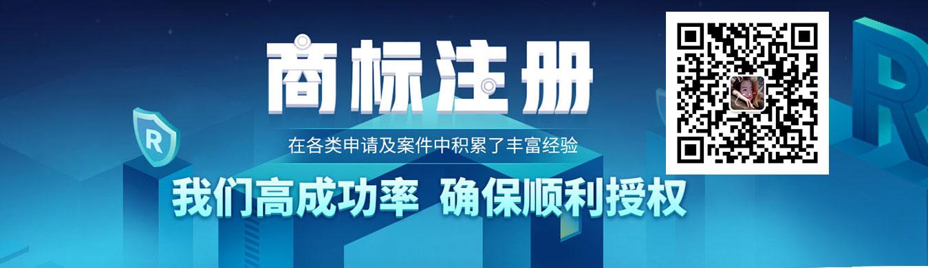 漯河商标注册代理成功率高,价格合理